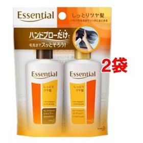 エッセンシャルしっとりツヤ髪SPCDミニセット (1セット*2コセット)