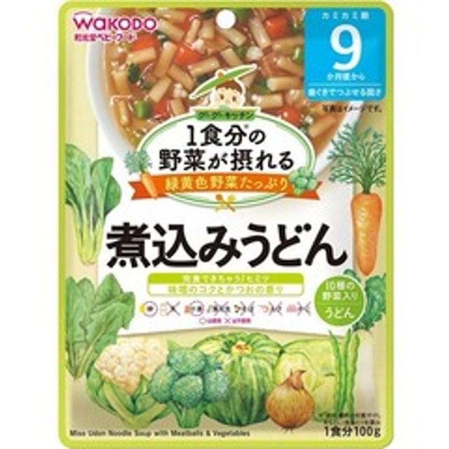 和光堂 1食分の野菜が摂れるグーグーキッチン 煮込みうどん 9か月頃 (100g)