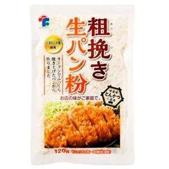 dポイントが貯まる・使える通販| 【10個入り】トラスト 粗挽き 生パン粉 120g 【dショッピング】 小麦粉 おすすめ価格