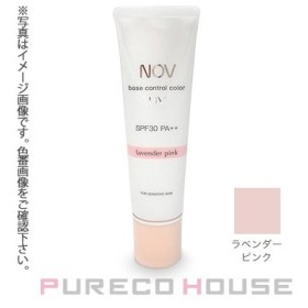NOV(ノブ) ベースコントロールカラー UV (化粧下地) SPF30・PA++ 30g #ラベンダーピンク【メール便は使えません】