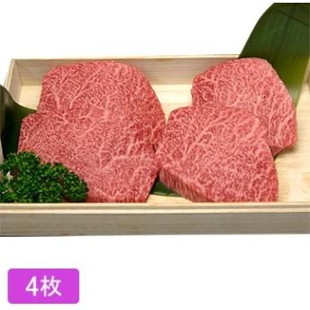 dポイントが貯まる・使える通販| やまとダイニング 松阪牛 ランプステーキ 100g×4枚 ギフトセット 【dショッピング】 食品/調味料 その他 おすすめ価格