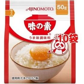 味の素 (50g*10コ)