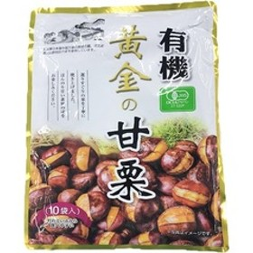有機 黄金の甘栗 (100g*10袋入)