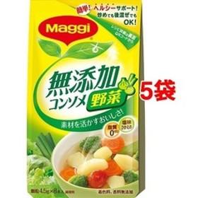 マギー 無添加コンソメ野菜 (4.5g*8本入*5コ)