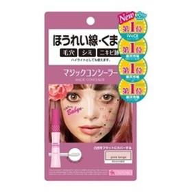 カリプソ マジックコンシーラー ピンクベージュ 明るめのお肌用 (6g)
