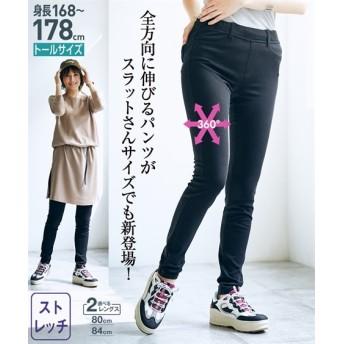 トールサイズ 全方向ストレッチニットツイルスキニーパンツ(ゆったり太もも)(股下84cm) 【高身長・長身】スキニー・スリムパンツ,tall