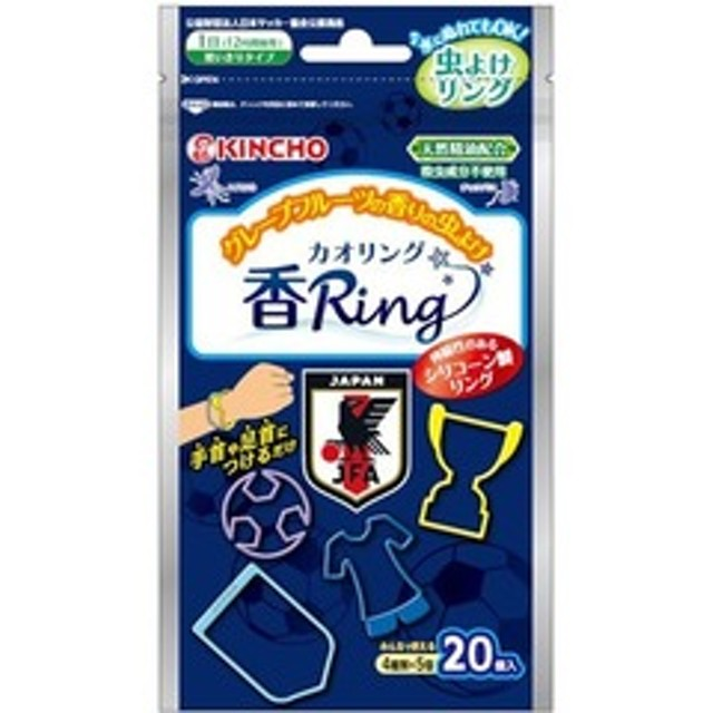 虫よけ 香リング 天然精油配合 サッカー日本代表 (20コ入)
