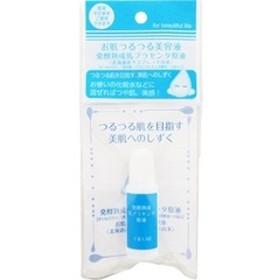 十美LAB 美肌へのしずく お肌つるつる美容液 (14mL)
