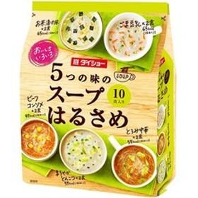 おいしさいろいろ 5つの味のスープはるさめ (10食入)