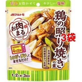マルトモ お肉まる 鶏の照り焼きの素 (40g*3コ入*3袋セット)