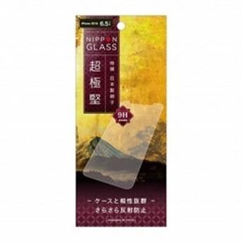 NIPPONGLASS iPhone XS Max 6.5インチ 超極堅ガラス TYIP18LGLGNAG