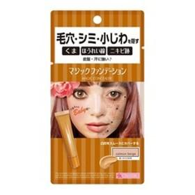 カリプソ マジックファンデーション サーモンベージュ 濃い目のお肌用 (26g)