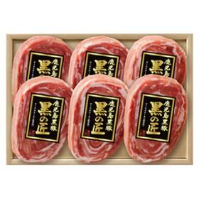 【高島屋のギフト】伊藤ハム 鹿児島県産黒豚ロールステーキ用