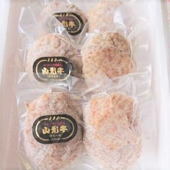 お肉三種の手作りハンバーグ 6個入り 0114-204