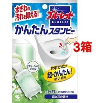 dポイントが貯まる・使える通販| ブルーレット かんたんスタンピー 森と花の香り (14g*3箱セット) 【dショッピング】 トイレ用消臭剤・芳香剤 おすすめ価格