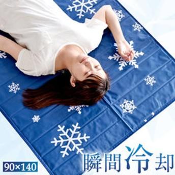在庫限り 塩で冷やす 瞬間冷却 ひんやりマット 敷きパッド シングル 90×140cm 完全防水 エコ仕様 スノー柄 19000003 04