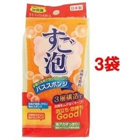バススポンジ すご泡 オレンジ (1コ入*3コセット)