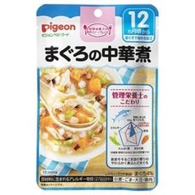 ピジョンベビーフード 食育レシピ まぐろの中華煮 (80g)