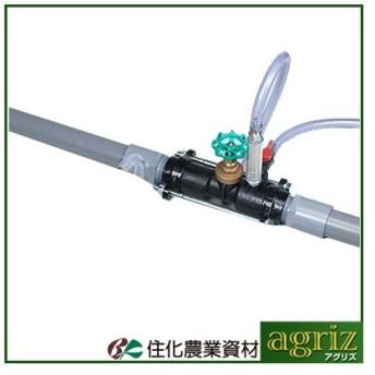 住化農業資材 液肥混入器 スミチャージN40(WB1513)
