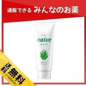 ナイーブ 洗顔フォーム(アロエエキス配合) 130g