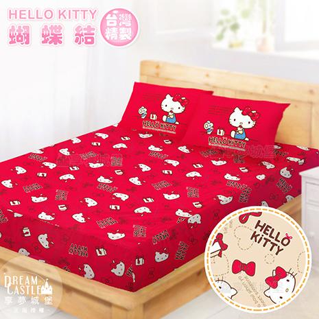 【享夢城堡】單人床包3.5X6.2二件組-HELLO KITTY 蝴蝶結-米.紅米