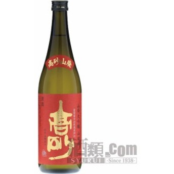【酒 ドリンク 】高砂 山廃大吟醸 山田錦 720ml(5168)