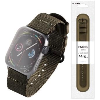 ELECOM AW-44BDNATKH カーキ(アーミーグリーン) [アップルウォッチ バンド NATOベルト 44/42mm (Apple Watch series 1/2/3/4)] ケース・カバー