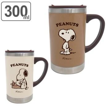 マグカップ 300ml ステンレス 保温 保冷 ふた付き サーモマグ Thermo mug スリム スヌーピー ( 保温マグ 蓋付き キャラクター )