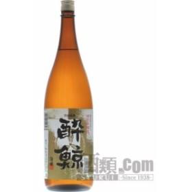 【酒 ドリンク 】酔鯨 特別本醸造 1800ml(6447)