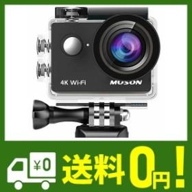 MUSON(ムソン) アクションカメラ 4K高画質 WiFi搭載 30M防水 1200万画素 170度広角レンズ 2インチ液晶画面 リモコン付き 高品質バッ