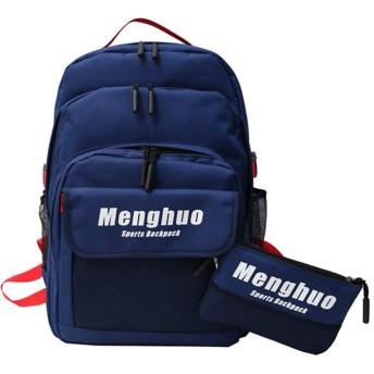 Menozo M644 ズック 大容量 高校生 リュックサック 通勤 レディース 通学 リュック メンズ バックパック (ブルー)