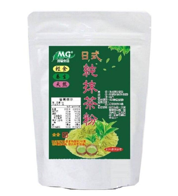 【茂格生機】台灣純抹茶粉.日式純抹茶粉/100g