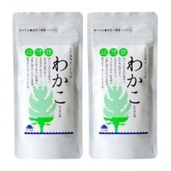 糸島の乾物 海藻 わかこ「わかめの粉」 2袋【山下商店】