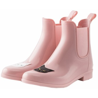 [QIFENGDIANZI] レインブーツ レディース ショートブーツ レインシューズ 雨靴 ウォーターブーツ おしゃれ 防水 シンプル 梅雨天 防滑 軽量 可愛い ピンク 23.0cm