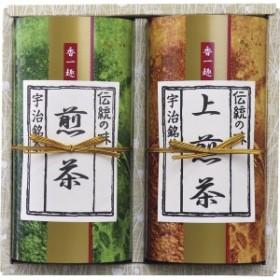 宇治銘茶詰合せ LB25-30 (仏事返礼向き)