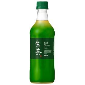 【24本入】キリン 生茶 525mlPET   キリンビバレッジ (D)