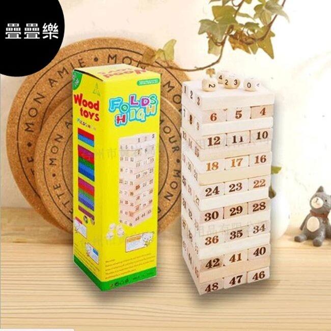 疊疊樂 層層疊 木製玩具 48片 數字 層層疊 疊疊高 抽積木 桌遊