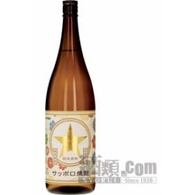 【酒 ドリンク 】サッポロ焼酎・25度・1800ml(7353)