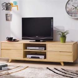 文創集 摩可娜 時尚6尺實木電視櫃/視聽櫃