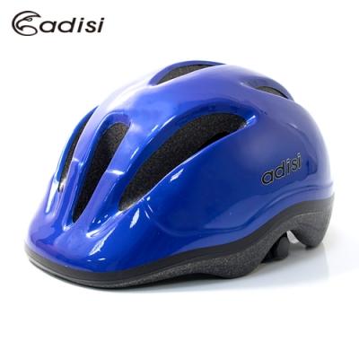 ADISI 青少年自行車帽 CS-2700 藍