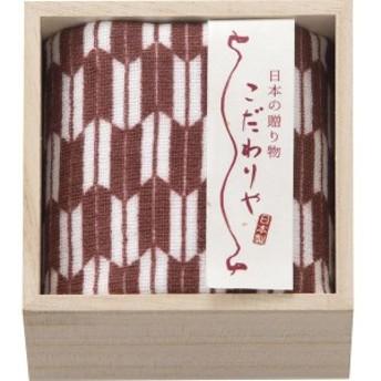 こだわりや 木箱入り日本製ガーゼタオルハンカチ KDK501RD レッド