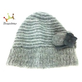 アンテプリマ ANTEPRIMA ニット帽 グレー×ダークグレー×マルチ ラビットファー  値下げ 20191002