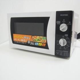 【数量限定特価】アイリスオーヤマ 電子レンジ 17L ターンテーブル IMB-T171C-5【東日本 50Hz専用】