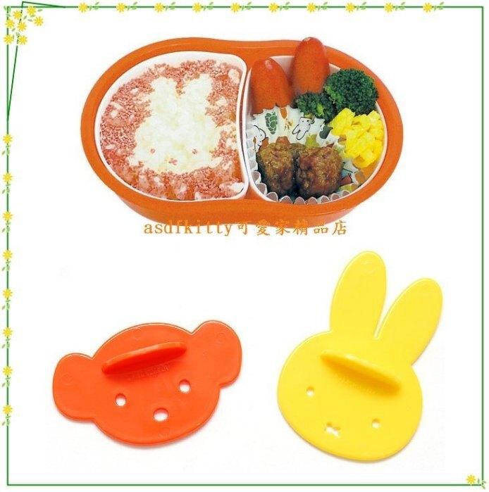asdfkitty可愛家☆日本進口米飛兔粉醬料模型/糖粉篩-正版商品日本製