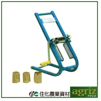 住化農業資材 巻取機 M用巻取機II型(WB5621)