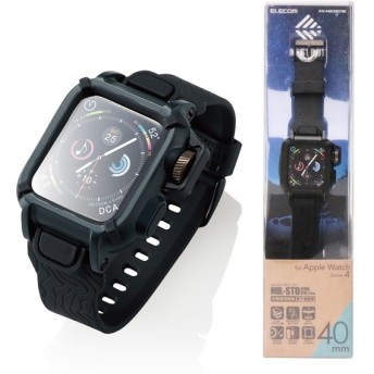 ELECOM AW-40BCNESTBK 黒(ブラック) [NESTOUTシリーズ アップルウォッチ一体型ケースバンド 米軍軍用規格(MIL-STD)取得 耐衝撃 Apple Watch シリーズ4 40mm] ケ