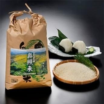 【令和元年産】まぼろしの棚田米「奥照来米(おくてらぎ)」 5kg 白米