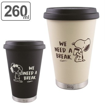 タンブラー 260ml ステンレス 保温 保冷 ふた付き サーモマグ Thermo mug スヌーピー ( 保温タンブラー 蓋付き キャラクター )