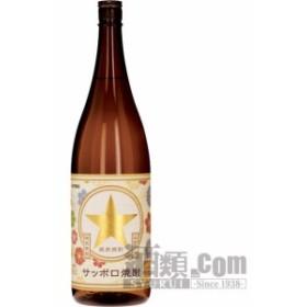 【酒 ドリンク 】サッポロ焼酎・20度・1800ml(7354)