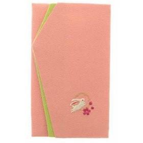むす美 刺繍 金封ふくさ 化粧箱入 うさぎ ピンク[50090-101](101 うさぎ ピンク)